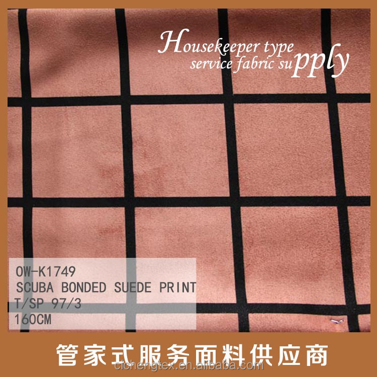 Suede Bonded Knitting Fabric for Home Textiles, Garments