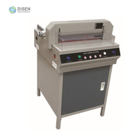 Wholesale a4 450 used custom round shape polar quilling electric guillotine mini paper cutter for sale