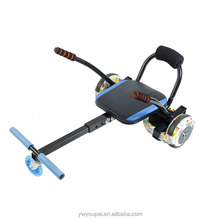Youpai New fashion Hover Kart for Hoverboards transform your Hoverboard into Go-Kart