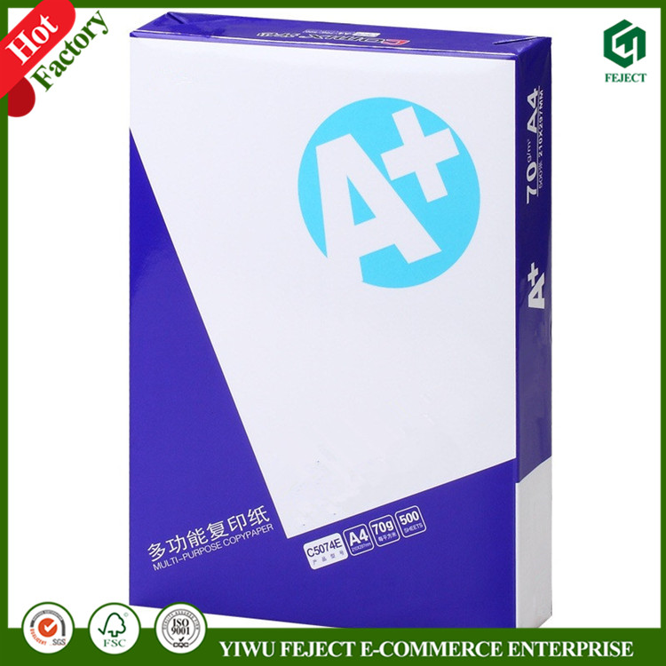 lowest price copy paper
