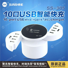 Wholesale Portable 10 In1 Super Fast Mobile Phone Usb Travel Charger