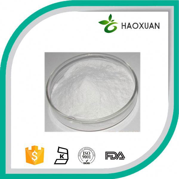 Hot sale sophora japonica extract quercetin price
