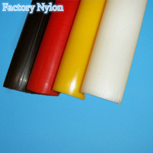 Yellow color 15mm PA6 nylon rods