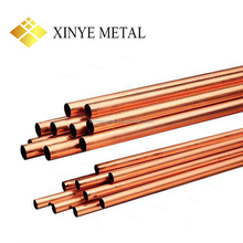Air Condition copper pipe price meter