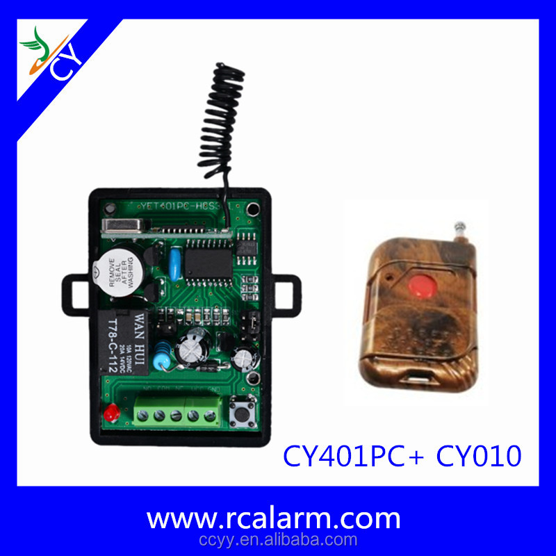 Wireless AM/FM Transmitter and Receiver CY-010 & CY401PC