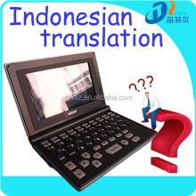 French electronic dictionary bookmark talking translator dictionary with mp4 S6