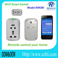 3g wifi integrator to home appliance; 3G/4G mobile APP controllers to Home appliance