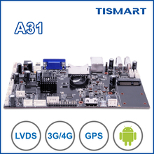 TISMART HD wholesale arm embedded LCD scrolling mobile advertising board for supermarket marketing
