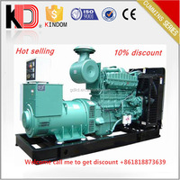 Promotional Price! 10% discount!250kVA 200kW Power generator in diesel generators with oil fiter