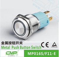 CMP mounting diameter 16mm waterproof stainless steel lighted switch ip67