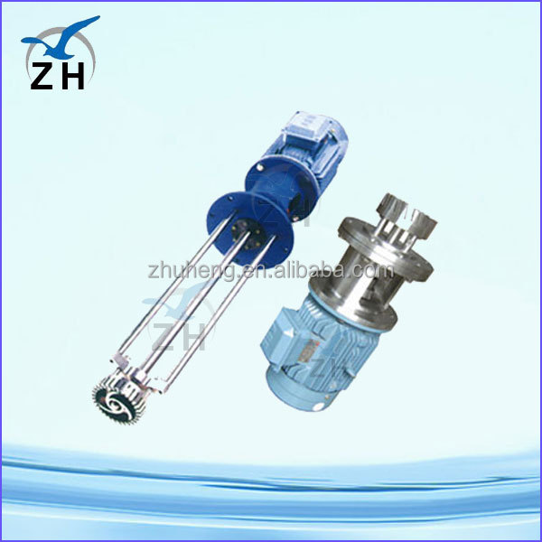 150-300l emulsion and cosmetic high speed disperser/ high shear agitator disperser mixer for sale vertical color mixer