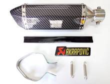 51mm Universal Motorcycle Exhaust Modified Scooter Akrapovic Exhaust Muffler for dirt pit bike