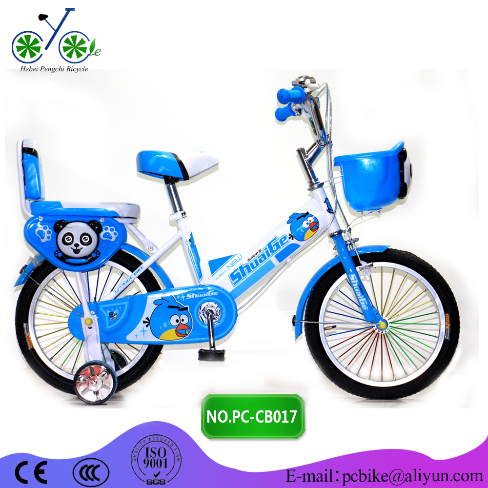 Best selling 12 inch kids bicycle/ unique 16 inch sport children bike/cheap 16 inch cycle with low price