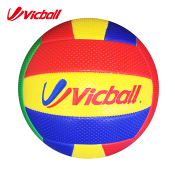 new PVC volleyball