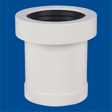 PVC-U Drainage Fittings: Expansion Joint