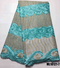 high end tulle lace sequins african fabrics with best low price