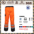 Industry workwear pants trousers Arc flash heating flame retardant work safety