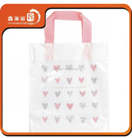 Professional factory plastic grocery bags wholesale