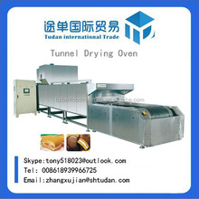 T&D shanghai high quality pita bread tunnel oven machine price for sale
