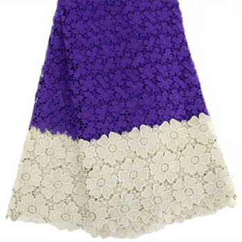 Sinyafashion Purple & Gold Wedding Dress Guipure Lace, Cord Lace Water Soluble Lace Fabric, Bridal French Tulle Lace