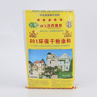 factory low price pp woven bag for sand,building material,chemical,fertilizer,flour ,sugar