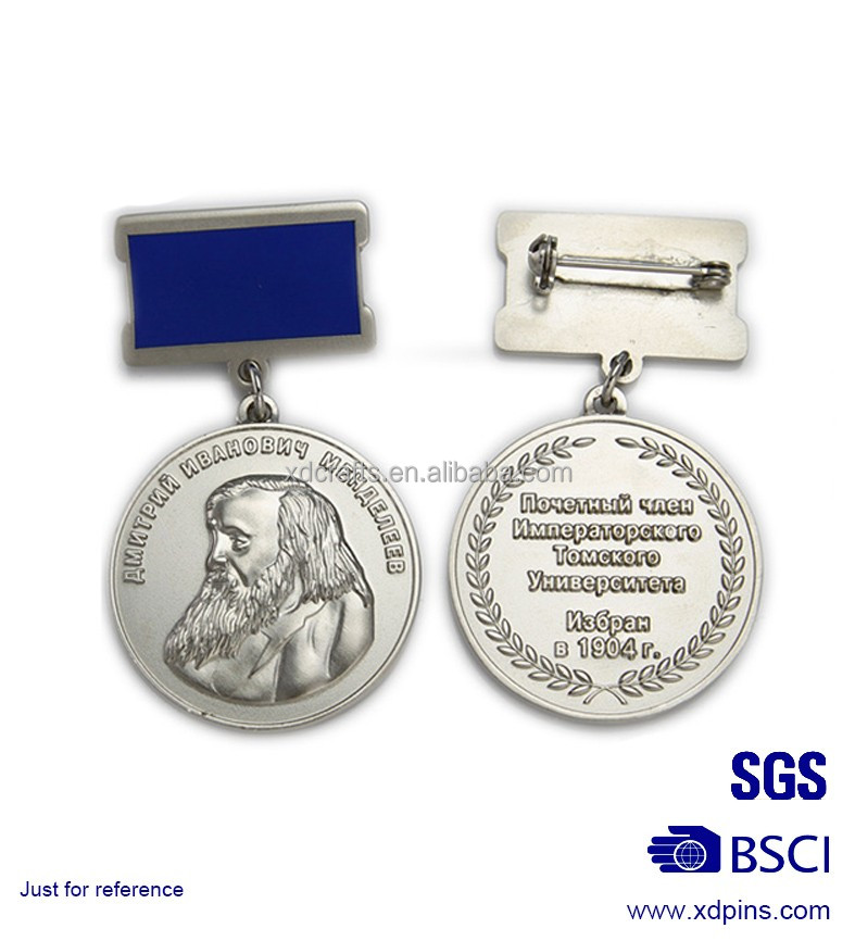cheap wholesale custom sport metal medal with custom logo