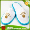 Closed Toe Slippers Cloth Spa Hotel Unisex Slippers for Women..