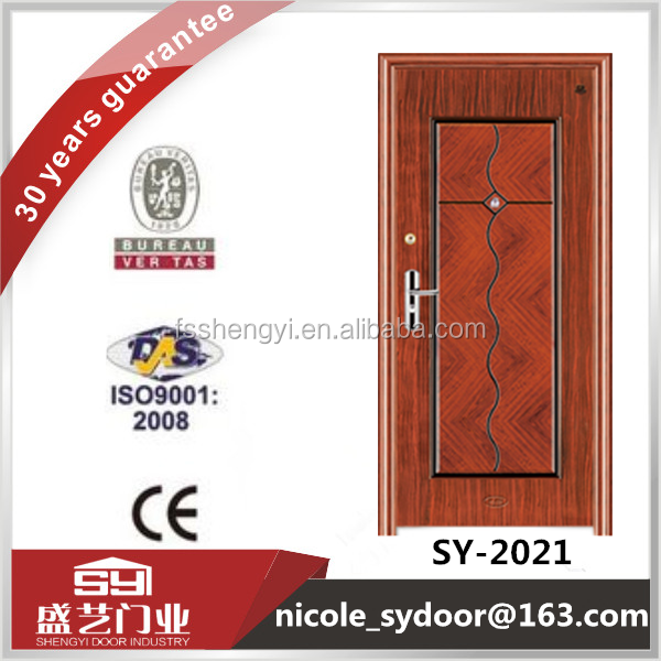 cheap low price front entrance steel security door