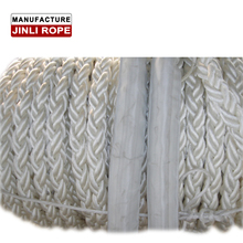 JL Polyester material mooring rope for ship