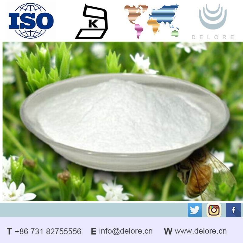 Alibaba china suppliers 2015 high quality stevia extract powder
