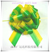Green Mixed Yelloiw glitter 1.8cm*25cm butterfly pull ribbon tie used to decorate basket or wrap balloon
