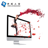 21.5 inch Made in China I3 / I5 / I7 desktop laptop computer all in one pc wireless mouse from factory