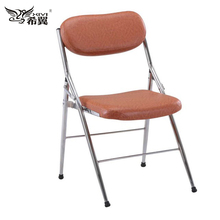 Lightweight Aluminum Yoga Folding Chair Hardware Without Arm