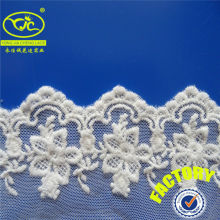 (Factory YJC18040) Fancy lace trim for dress garment accessories market in guangzhou