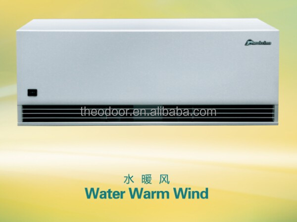 Water heated door air curtain fan