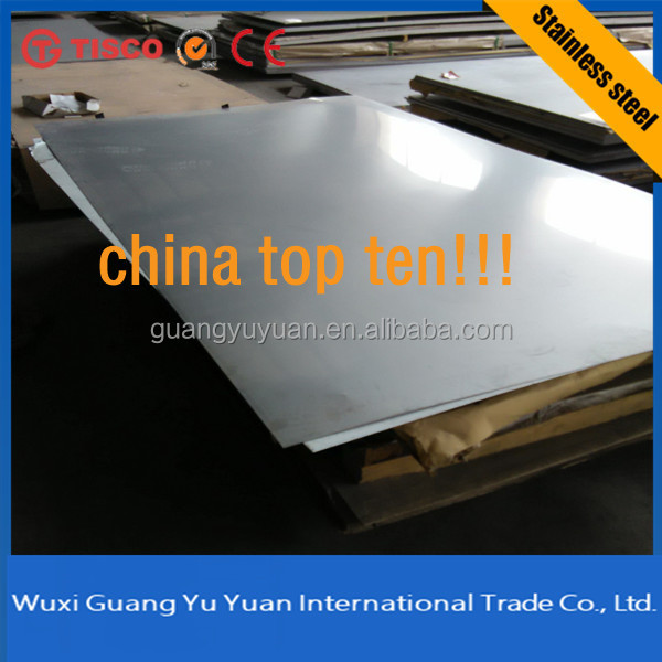 prime quality 304 stainless steel plate price
