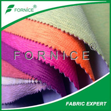 China supplier 100% polyester microfiber fabric for sofa armrest cover fabric
