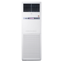 Haier floor standing air conditioner