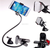 2016 best quality aluminum long neck armband phone holder