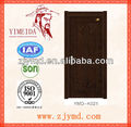 paint grade wood door