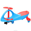 High Quality Kid Swing Car with low price
