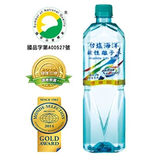 Taiyen taiwan factory mineral water brands