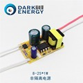Hot sale non-Isolated Dark Energy LED Driver 8-25W 300mA