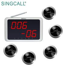 SINGCALL emergency bell nurse call button nurse call system hospital