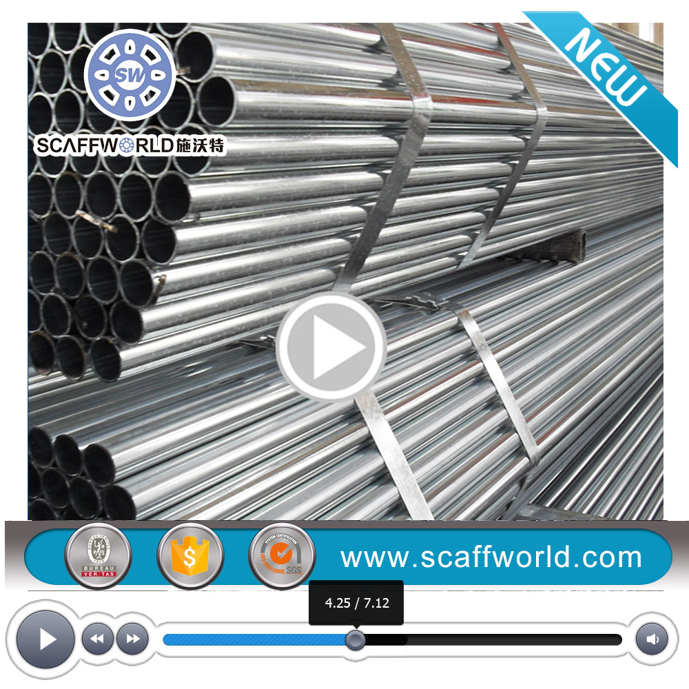 Used scaffolding steel pipe unit weights price scaffolding tube pipe roll for scaffold