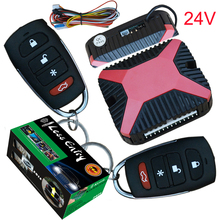 24V remote car alarm keyless entry system working with 24V central lock kits,fitting trunk or trailer