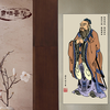Confucious figure on silk fabric of painting Collecting gift decoration