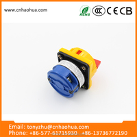 LW26GS series 32A hot sale top quality best pricehigh power digital band switch waterproof switch