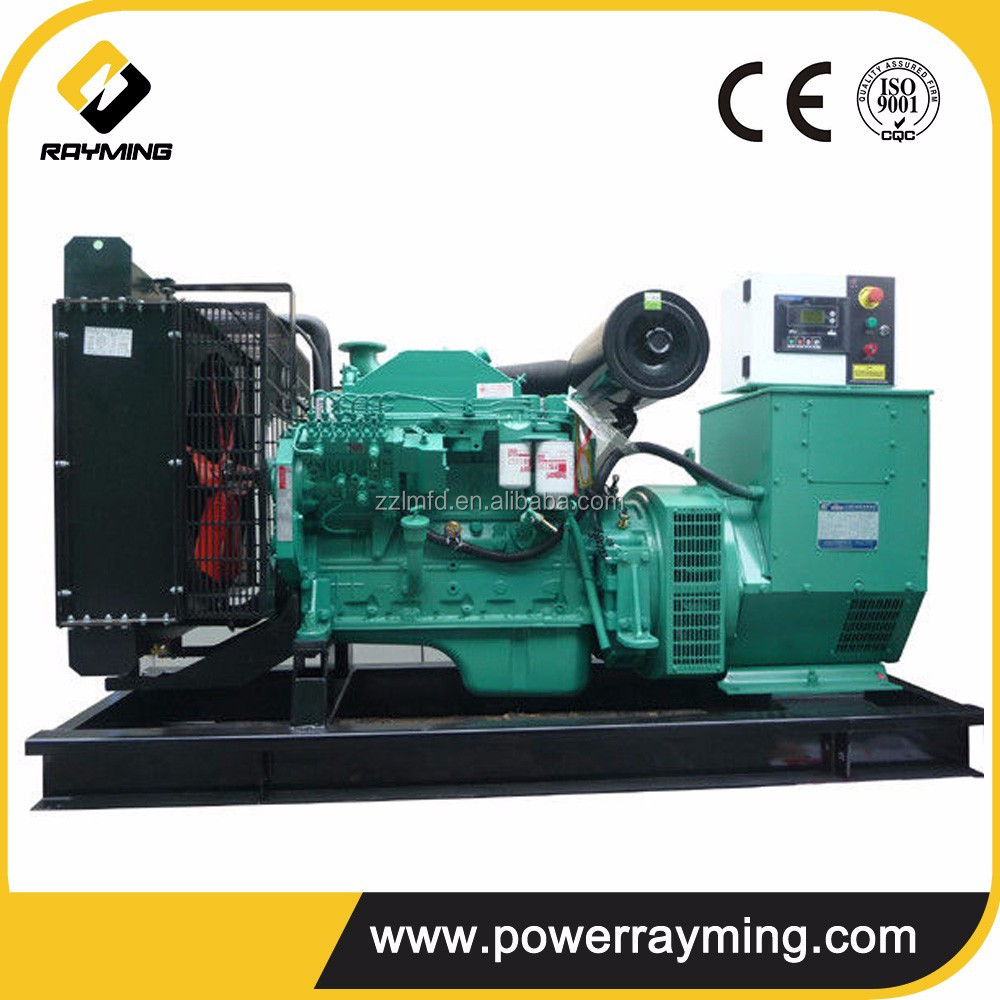 Hot Sale New 100kw With Cummins 6BTA5.9-G2 Engine Silent Diesel Generator