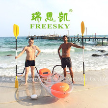 Freesky Resort Used Fishing Kayak Plastic Canoe Boats For Sale